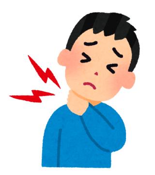 首の痛みイラスト